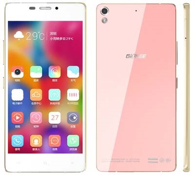 Gionee Elife S5.1 specs and price