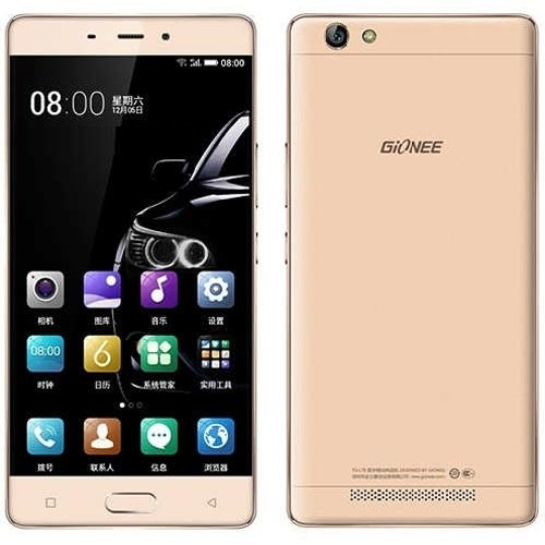 Gionee M5 enjoy picture, specs and price